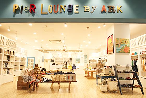Pier Lounge by ARK ベルモール店
