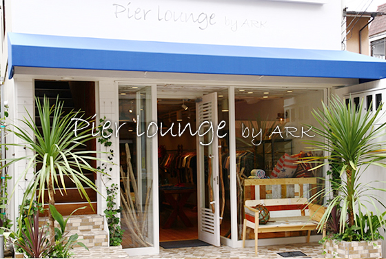 Pier Lounge by ARK