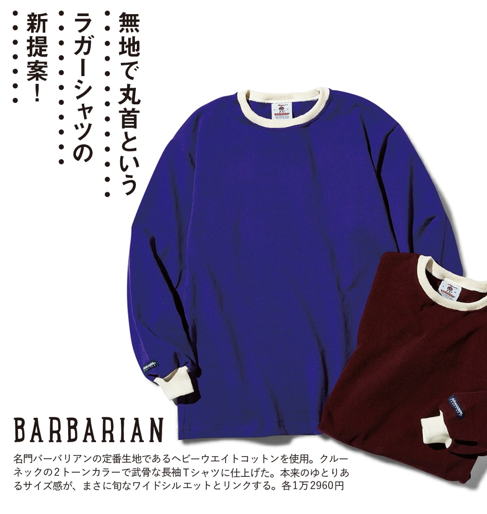 BARBARIAN 別注 BCN L/S