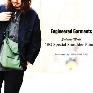 Engineered Garments別注トート
