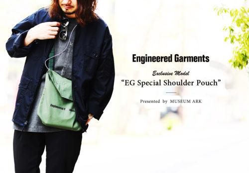 Engineered Garments別注トート