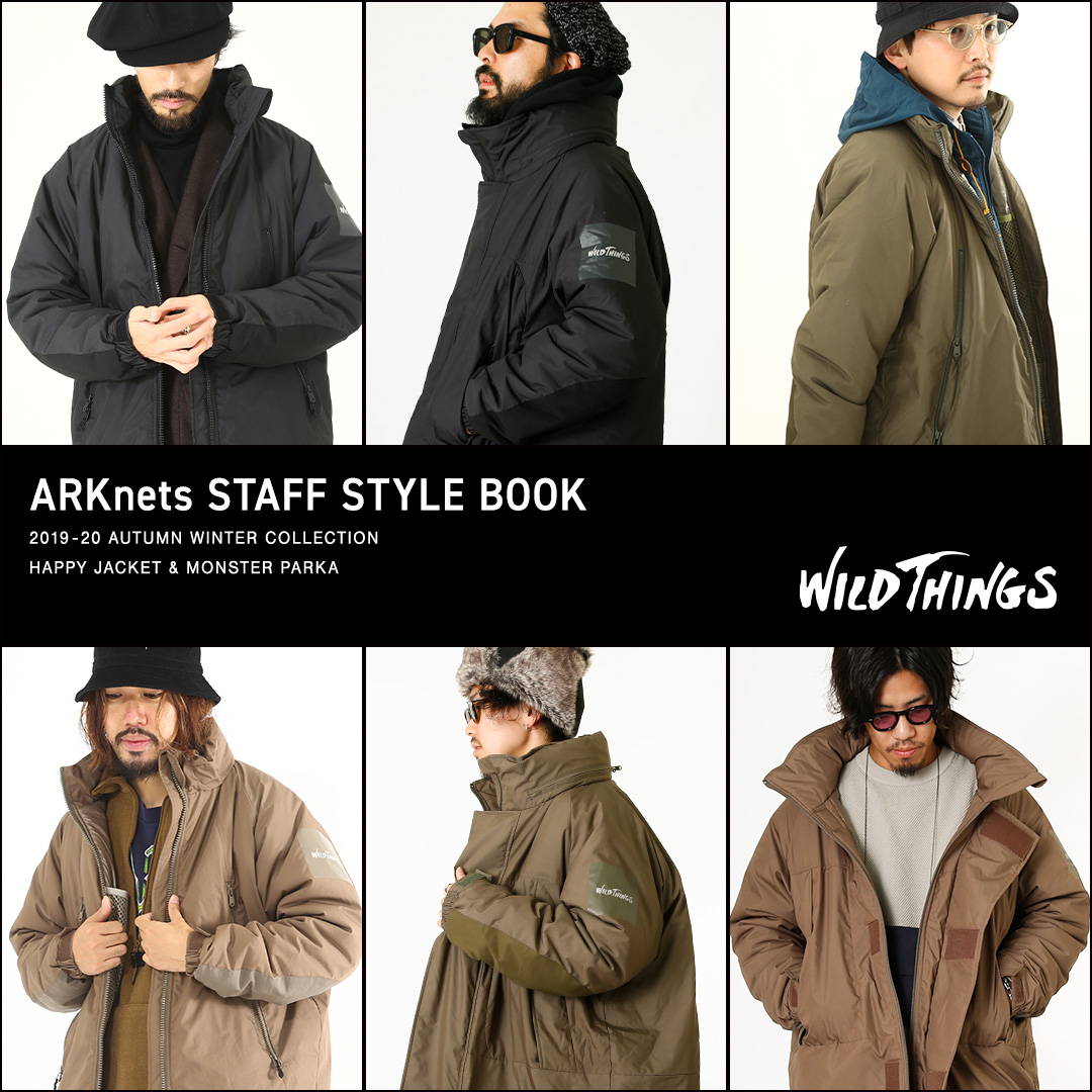 WILD THINGS STYLE BOOK