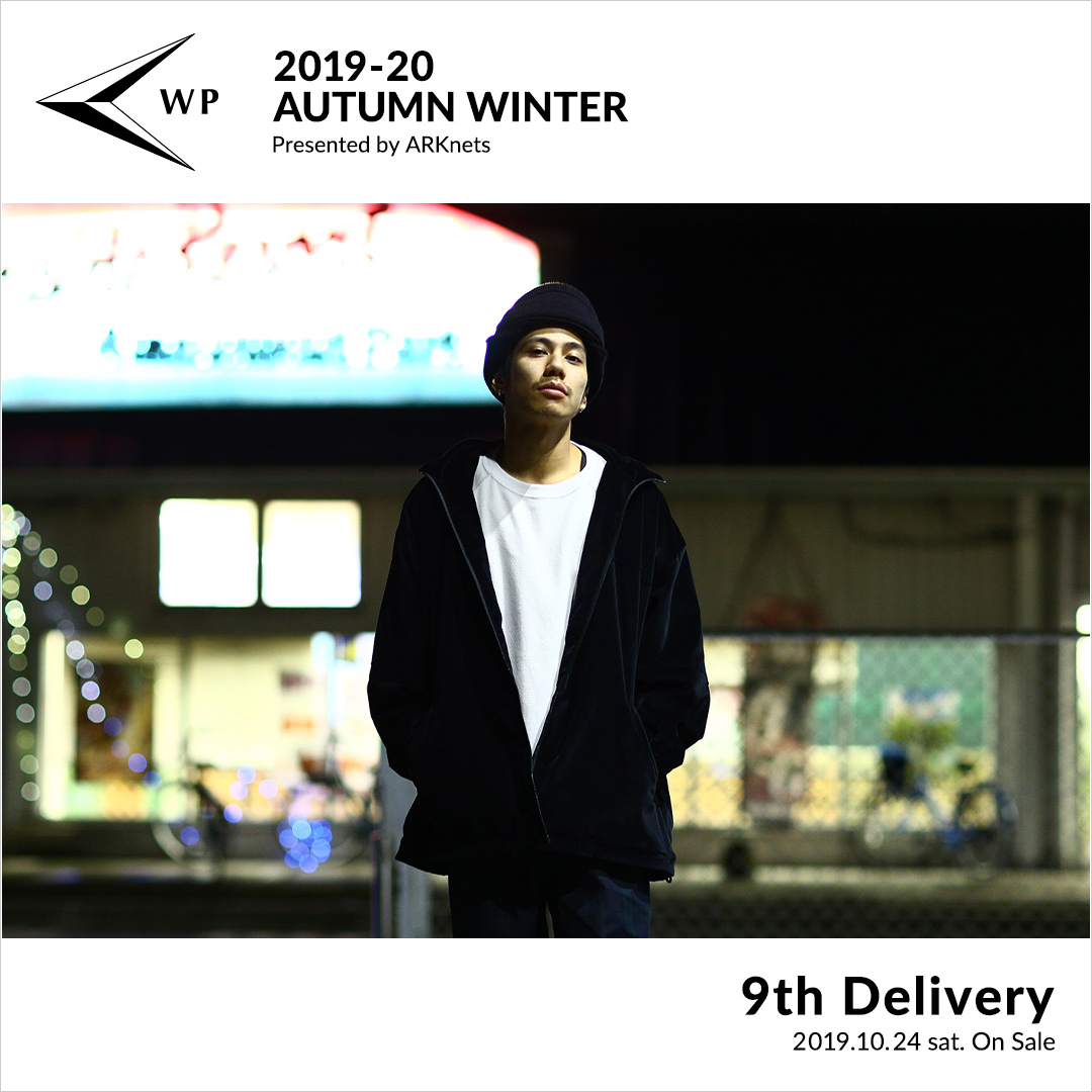WP 9th delivery