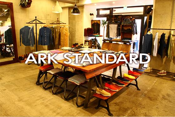 ARK STANDARD