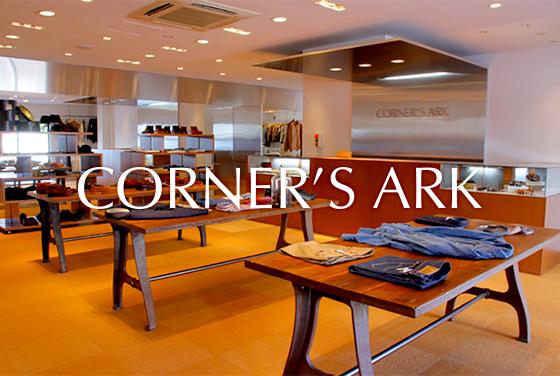 CORNER'S ARK