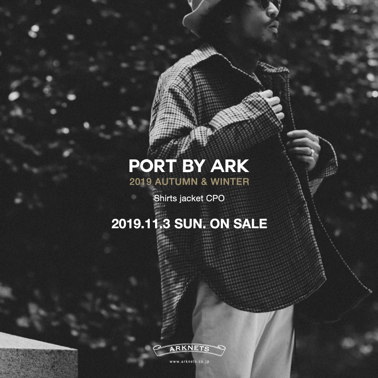 PORT BY ARK STYLE BOOK